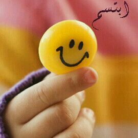 صور ابتسامة