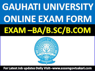 Gauhati University Registration Form