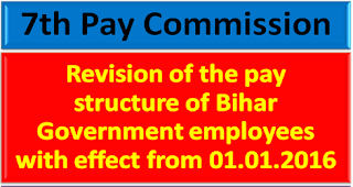 7th-cpc-pay-structure-of-bihar-govt-employee-on-paramnews