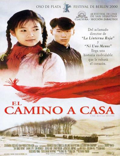 Ver El camino a casa (Wo de fu qin mu qin) (1999) Online