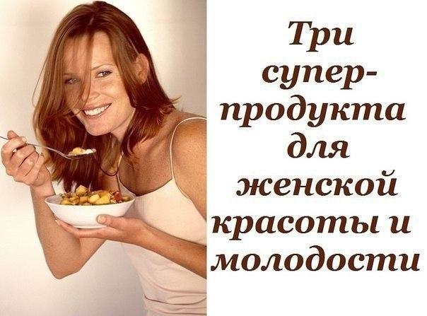 три продукта для похудения живота
