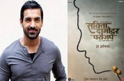 #instamag-john-abraham-unveils-teaser-poster-of-savita-damodar-paranjpe