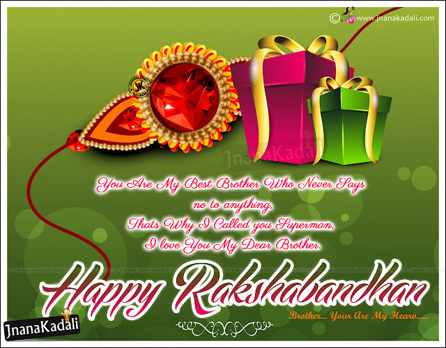 Here is a nice Raksha Bandhan Greetings for Brother, New English Raksha Bandhan Messages for Brother, New Raksha Bandhan Gifts and Quotes online, Inspiring Raksha Bandhan SMS Images, Raksha Bandhan Quotations online Free.
