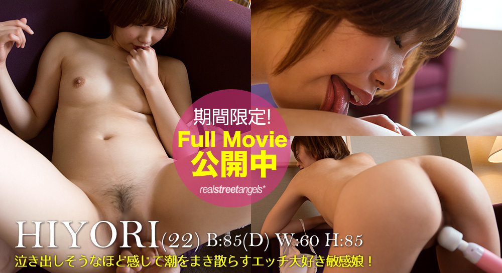 CENSORED Real Street Angels m405 ひより, AV Censored