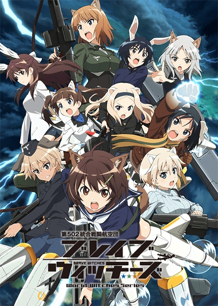 Action, Ecchi, Magic, Military, Sci-Fi , Anime , 1026 , HD , 720p , Brave Witches