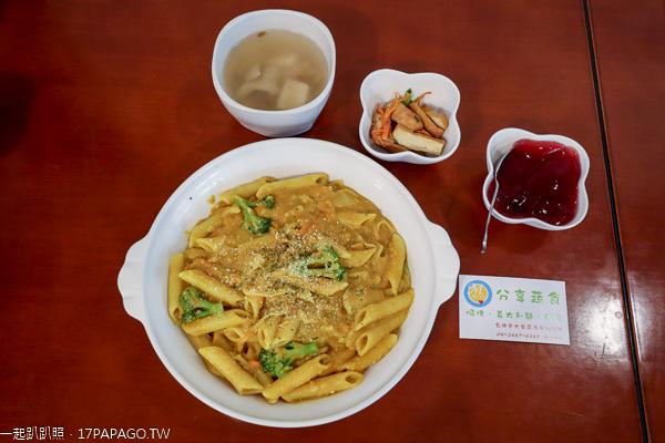 台中大里|分享蔬食|蛋包飯|焗烤|義大利麵|輕食|相同料理第2件8折
