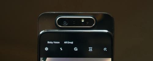 Pengalaman Menggunakan Samsung Galaxy A80