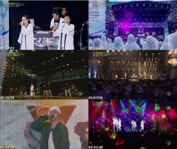 [TV-Variety] テレビ独占最速オンエア!a-nation 2016 stadium fes. ライブスペシャル (M-ON! 2016.10.15)