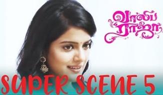 Vaaliba Raja – Super Scene 5 | Santhanam | Sethu | Vishakha Singh
