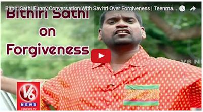 Bithiri Sathi Funny Over Forgiveness  Teenmaar News