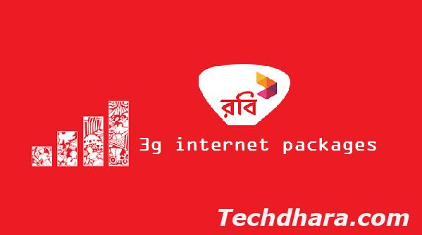 Robi Prepaid & Postpaid Internet Packages (Update)