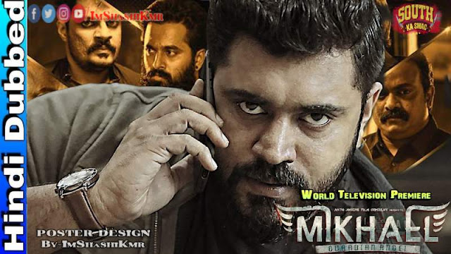Mikhael 2019 Hindi Dubbed Full Movie Download - Mikhael movie in Hindi Dubbed new movie watch movie online website Download