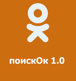 poiskOk-logo.jpg