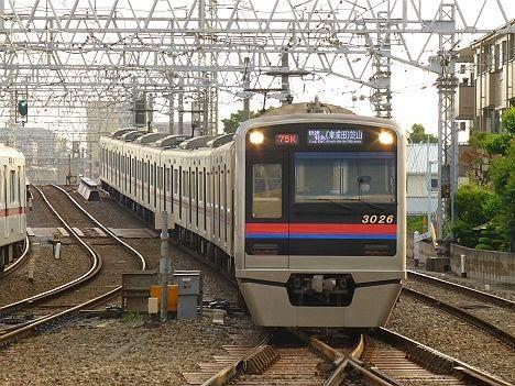 京成電鉄 快速特急 芝山千代田行き 3000形