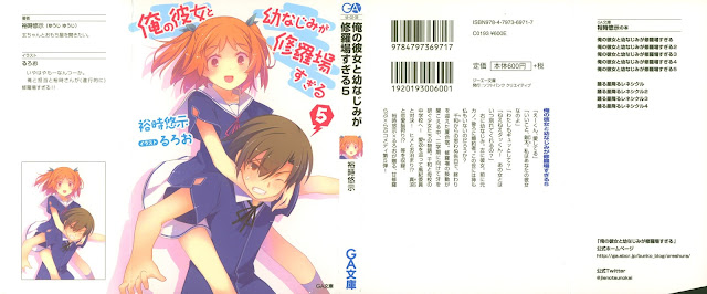 Novel oreshura pdf light