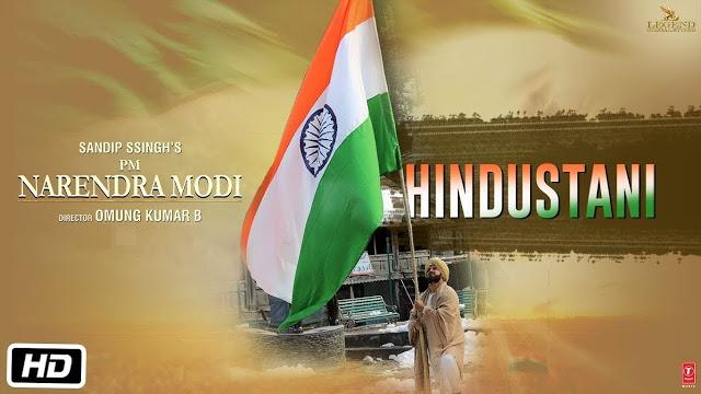 Hindustani  Song Lyrics by Siddharth Mahadevan, Shashi Suman | New Hindi Song 2019