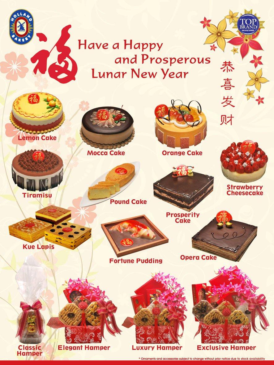 Harga Cake Holland Bakery