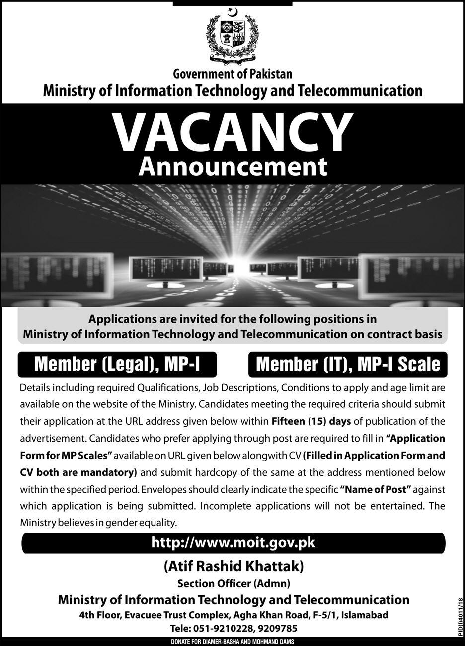 Advertisement for the Ministry of Information Technology Jobs