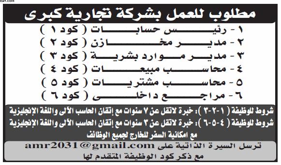 gov-jobs-16-07-21-07-35-37