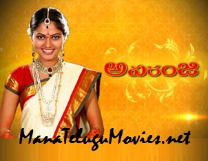 Aparanji Serial -Episode 411-500