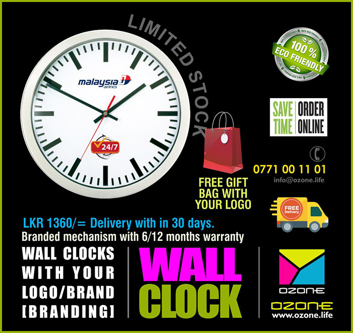 Ozone Branding | High Quality Branded Wall Clocks with your Logo.