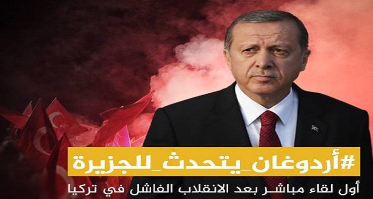 أردوغان يفقد صوابه و يقول كلاما لا يصدق عن مصر في حواره مع الجزيرة