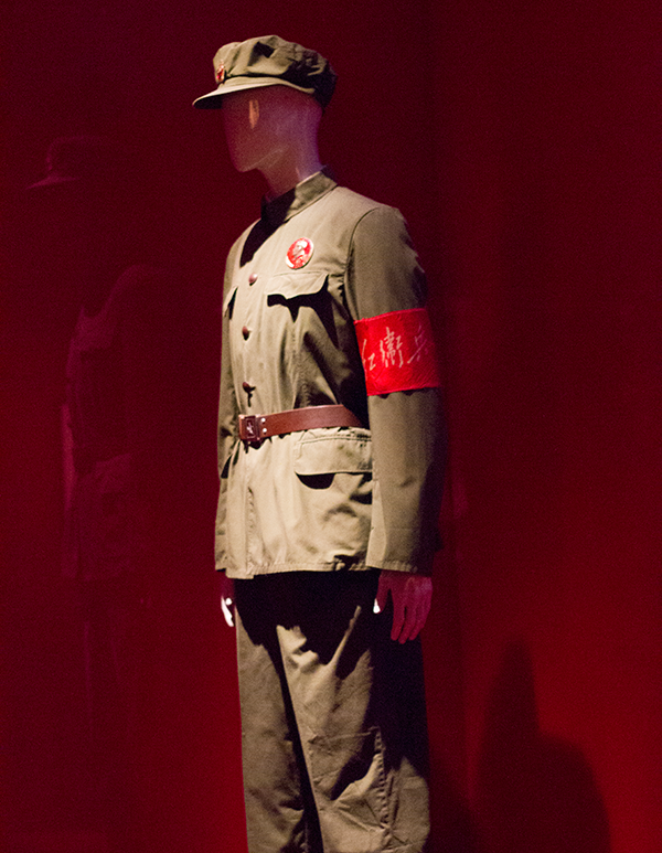 Chinese Red Guard Uniform at China Through The Looking Glass