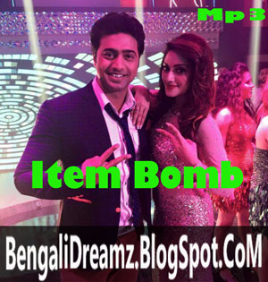 Item Bomb MP3-Kelor Kirti