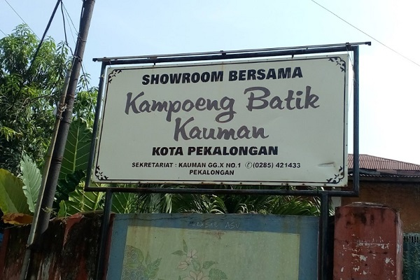 plang kampung batik kauman pekalongan