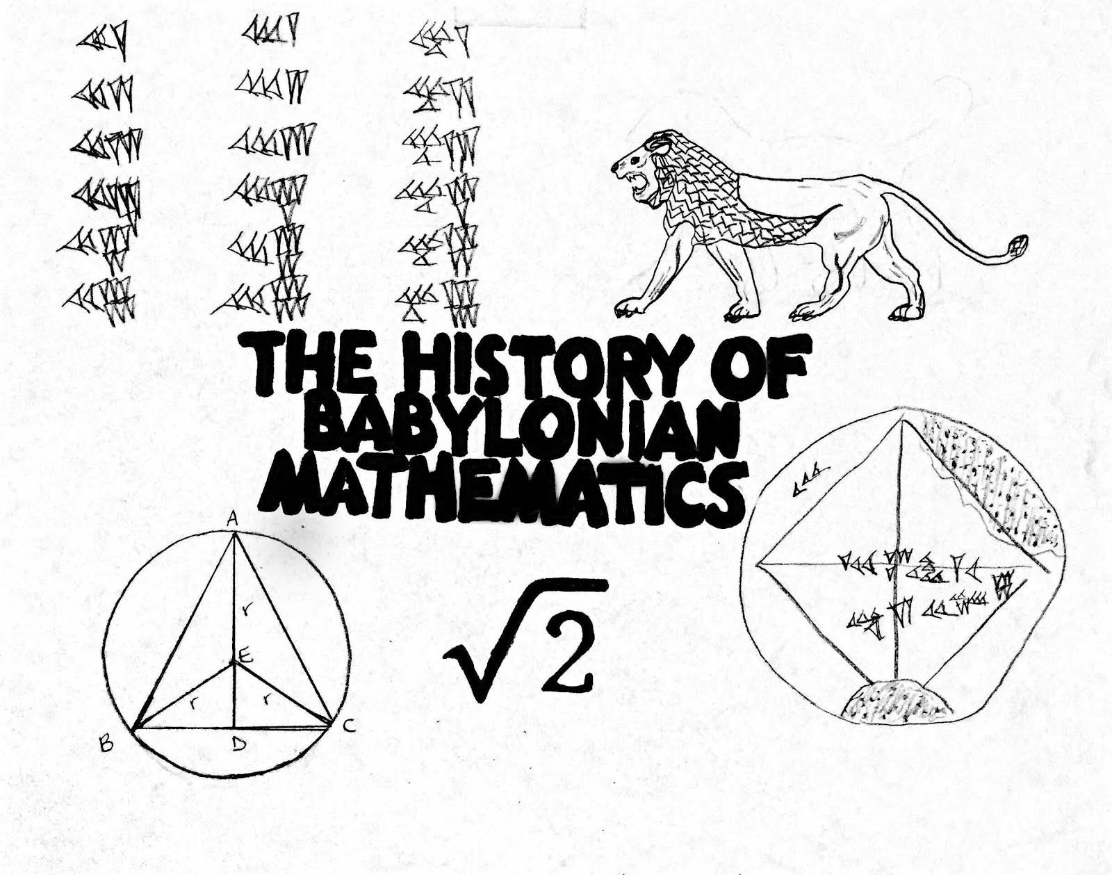 The Center of Math Blog: December 2017