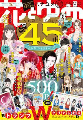 Aniversário de 45 anos da Hana to Yume