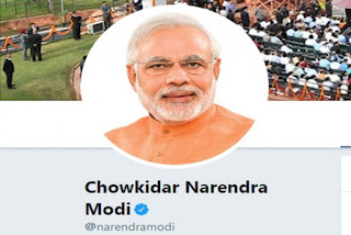 many-ministers-including-modi-made-chowkidar-on-twitter