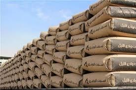 أسعار الأسمنت فى مصر