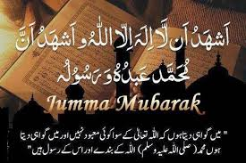 jumma mubarak jumma mubarak images jumma mubarak pics jumma mubarak gif jumma mubarak status jumma mubarak quotes jumma mubarak dp jumma mubarak photos jumma mubarak dua jumma mubarak wishes jumma mubarak all friends jumma mubarak and good morning jumma mubarak arabic quotes jumma mubarak arabic dua jumma mubarak ayat jumma mubarak and dua jumma mubarak animation jumma mubarak ashura jumma mubarak arabic gif jumma mubarak beautiful images jumma mubarak beautiful jumma mubarak beautiful pics jumma mubarak best images jumma mubarak bangla jumma mubarak background jumma mubarak best quotes jumma mubarak beautiful gif jumma mubarak beautiful quotes jumma mubarak beautiful dua jumma mubarak calligraphy jumma mubarak couple jumma mubarak card jumma mubarak calligraphy png jumma mubarak cute images jumma mubarak cake jumma mubarak cute jumma mubarak couple images jumma mubarak couple pic jumma mubarak cute pics jumma mubarak dpz jumma mubarak dua me yaad rakhna jumma mubarak dp images jumma mubarak dua images jumma mubarak dua in urdu jumma mubarak dua me yaad rakhna hindi jumma mubarak dua in english jumma mubarak dua in arabic jumma mubarak d.p jumma mubarak d jumma mubarak h d jumma mubarak english jumma mubarak english status jumma mubarak english images jumma mubarak english quotes jumma mubarak english arabic jumma mubarak english poetry jumma mubarak english shayari jumma mubarak edit background jumma mubarak everyone jumma mubarak english pics shab e jumma mubarak jumma mubarak aqwal e zareen jumma mubarak friends jumma mubarak flower jumma mubarak fb jumma mubarak flower pic jumma mubarak for husband jumma mubarak friday jumma mubarak for wife jumma mubarak family jumma mubarak fb status jumma mubarak flowers gif jumma mubarak g i f jumma mubarak gift jumma mubarak greetings jumma mubarak good morning jumma mubarak gif 2018 jumma mubarak greetings card jumma mubarak gif in arabic jumma mubarak gif download jumma mubarak gif images jumma mubarak gif animation jumma mubarak g jumma mubarak hd jumma mubarak hd images jumma mubarak hadees jumma mubarak ho jumma mubarak hadees in urdu jumma mubarak hindi jumma mubarak hd images 2018 jumma mubarak hd pic jumma mubarak ho image jumma mubarak hd wallpapers jumma mubarak images new jumma mubarak in arabic jumma mubarak images for whatsapp dp jumma mubarak images with quotes jumma mubarak images hd jumma mubarak jaan jumma mubarak jaan images jumma mubarak janu jumma mubarak ji jumma mubarak jpg jumma mubarak jokes jumma mubarak jumma jumma mubarak jan jumma mubarak jaanu jumma mubarak joker writes jumma mubarak ki dua jumma mubarak ki photo jumma mubarak ki fazilat jumma mubarak ki pic jumma mubarak karbala jumma mubarak ke photo jumma mubarak ki shayari jumma mubarak ki dp jumma mubarak ki tasveer jumma mubarak ka wazifa jumma mubarak k wallpaper jumma mubarak k fazail jumma mubarak k status jumma mubarak love jumma mubarak love shayari jumma mubarak latest images jumma mubarak logo jumma mubarak love images jumma mubarak latest pics jumma mubarak latest jumma mubarak love gif jumma mubarak lines jumma mubarak latest gif jumma mubarak messages jumma mubarak malayalam jumma mubarak my love jumma mubarak malayalam quotes jumma mubarak madina jumma mubarak madina images jumma mubarak messages in urdu jumma mubarak means jumma mubarak my husband jumma mubarak m jumma mubarak new jumma mubarak new images jumma mubarak new pic jumma mubarak new 2018 jumma mubarak new images 2018 jumma mubarak new photos jumma mubarak new dp jumma mubarak new wallpaper jumma mubarak new pics 2018 jumma mubarak new gif jumma mubarak images n quotes jumma mubarak olsun jumma mubarak on instagram jumma mubarak on pinterest jumma mubarak on 10 muharram jumma mubarak of muharram ul haram jumma mubarak of muharram 1st jumma mubarak of muharram first jumma mubarak of muharram 3rd jumma mubarak of ramadan 4th jumma mubarak of ramadan jumma mubarak assalam o alaikum jumma mubarak poetry jumma mubarak pic 2018 jumma mubarak poetry in urdu jumma mubarak post jumma mubarak png jumma mubarak pics new jumma mubarak pics for facebook jumma mubarak quotes in hindi jumma mubarak quotes in english jumma mubarak quotes and images jumma mubarak quotes in arabic jumma mubarak quotes dp jumma mubarak quotes in tamil jumma mubarak quotes 2018 jumma mubarak quotes gif jumma mubarak rose jumma mubarak red jumma mubarak rose image jumma mubarak red rose jumma mubarak reminder jumma mubarak rose pic jumma mubarak rose wallpaper jumma mubarak rules jumma mubarak rakaat jumma mubarak rumi jumma mubarak shayari images jumma mubarak status in urdu jumma mubarak status hindi jumma mubarak status images jumma mubarak shayari in hindi jumma mubarak sms in urdu jumma mubarak status for whatsapp jumma mubarak s jumma mubarak thoughts jumma mubarak tamil jumma mubarak to all my friends jumma mubarak to all jumma mubarak tumblr jumma mubarak text jumma mubarak tamil images jumma mubarak to all muslims jumma mubarak thoughts in hindi jumma mubarak to my wife jumma mubarak urdu jumma mubarak urdu quotes jumma mubarak urdu shayari jumma mubarak urdu dua jumma mubarak urdu image jumma mubarak unique images jumma mubarak urdu status jumma mubarak urdu sms jumma mubarak urdu poetry jumma mubarak urdu mein jumma mubarak video jumma mubarak video status jumma mubarak video gif jumma mubarak vector jumma mubarak video downloading jumma mubarak video free download jumma mubarak verses jumma mubarak videos photos jumma mubarak videos status download jumma mubarak video new jumma mubarak whatsapp status jumma mubarak wishes in urdu jumma mubarak with dua jumma mubarak whatsapp dp jumma mubarak wallpaper hd jumma mubarak wallpaper 2018 jumma mubarak with flowers jumma mubarak wishes in arabic jumma mubarak w jumma mubarak ya allah jumma mubarak ya hussain jumma mubarak youme ashura jumma mubarak yellow jumma mubarak to you and your family yome ashura jumma mubarak jumma mubarak to you new year jumma mubarak yume ashura jumma mubarak ya ali jumma mubarak jumma mubarak zalim writes jumma mubarak zoya jumma mubarak zehri writes jumma mubarak zafar writes zalim writes jumma mubarak zara kabir jumma mubarak zalim zindagi jumma mubarak jumma mubarak 10 muharram jumma mubarak 10th muharram jumma mubarak 10 muharram ul haram jumma mubarak 1440 jumma mubarak 10 muharram images jumma mubarak 10 muharram pics jumma mubarak 10 muharram 2018 1st muharram jumma mubarak 10 muharram jumma mubarak muharram ka 1 jumma mubarak jumma mubarak 2018 gif jumma mubarak 2018 images jumma mubarak 2017 jumma mubarak 2019 jumma mubarak 2018 hd jumma mubarak 2017 gif jumma mubarak 2018 pic jumma mubarak 2018 quotes jumma mubarak 2 line shayari muharram ka 2 jumma mubarak jumma mubarak shayari 2 line jumma mubarak status hindi 2 line jumma mubarak 3d jumma mubarak 3d images jumma mubarak 3d gif jumma mubarak 3d pic jumma mubarak 3d wallpapers jumma mubarak 3d hd images jumma mubarak images 3d 2018 jumma mubarak images 3d in arabic jumma mubarak images 3d download jumma mubarak 4k images jumma mubarak 4k wallpaper jumma mubarak 4k 4 jumma mubarak ramzan ka 4 jumma mubarak jumma mubarak 5