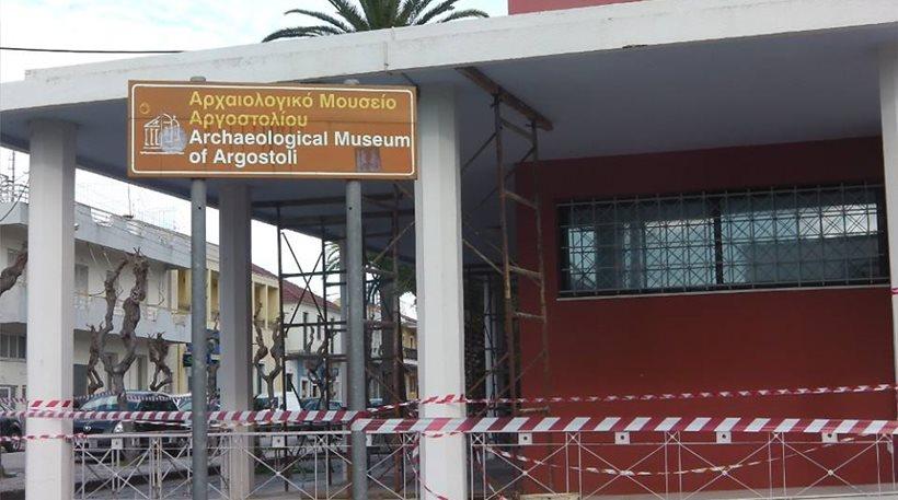 Αποτέλεσμα εικόνας για μουσείο αργοστολίου site:kefalonitikanea.gr