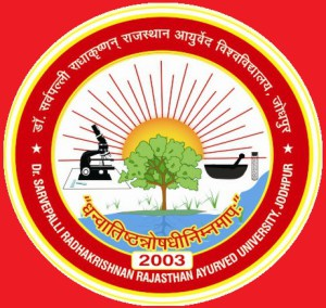 Rajasthan Ayurved University Exam Result 2018 BA, Bcom, Bsc, Msc University Exam Result 2018