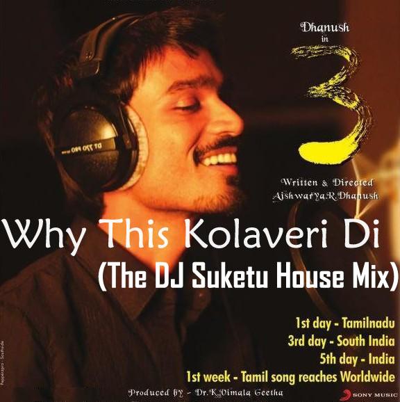Iam A Rider Dj Mix Song Mp3: Why This Kolaveri Di Full Song