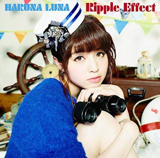 Luna Haruna - Ripple Effect Lyrics
