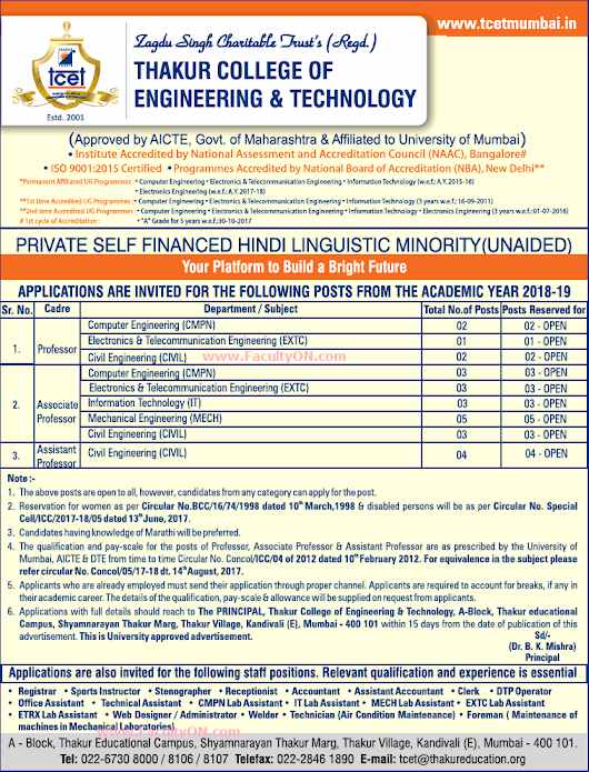Thakur College of Engineering and Technology, Mumbai, Wanted Teaching Faculty Plus Non-Faculty - Faculty Plus Teachers