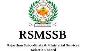 RSSB  Gram Sevak  Previous/ Old Paper