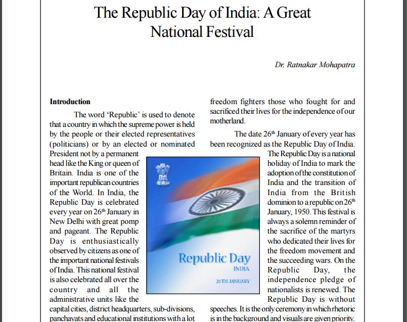 the republic paper