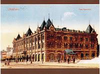Chişinău, casa eparhială