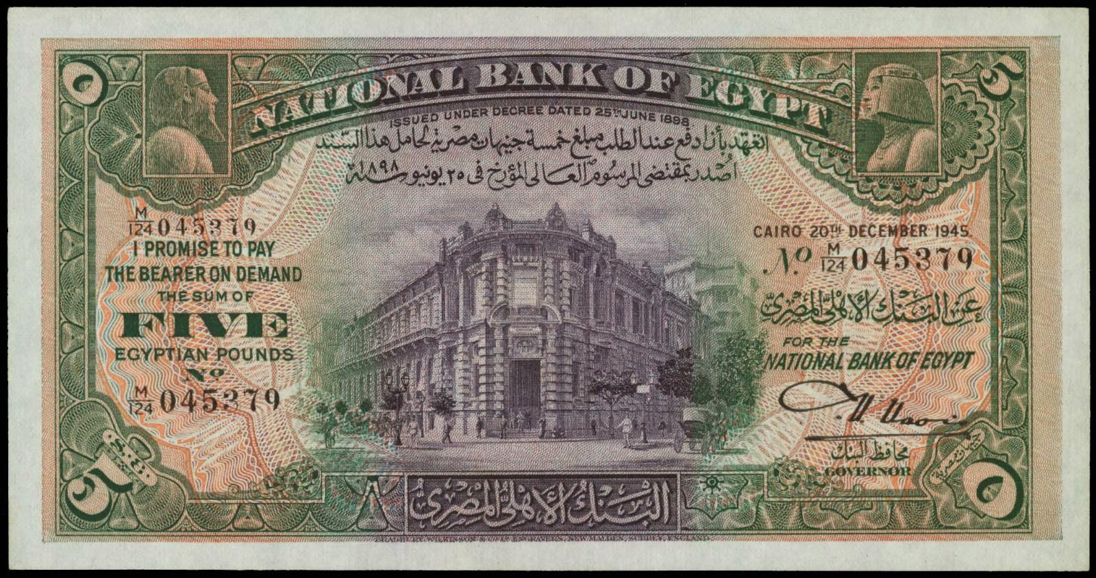 Egyptian Pound banknotes 5 Pounds note 1945