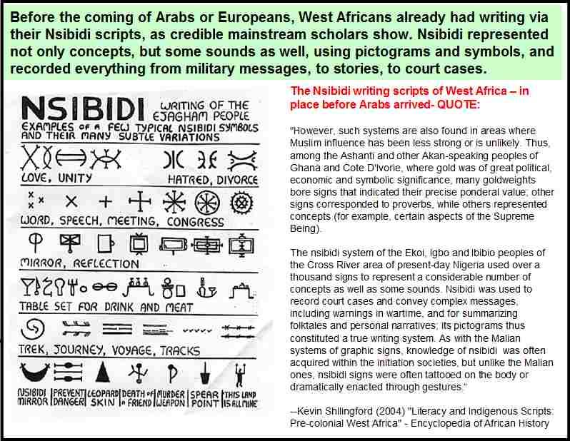 nsibidi_african_writing_systems1.jpg