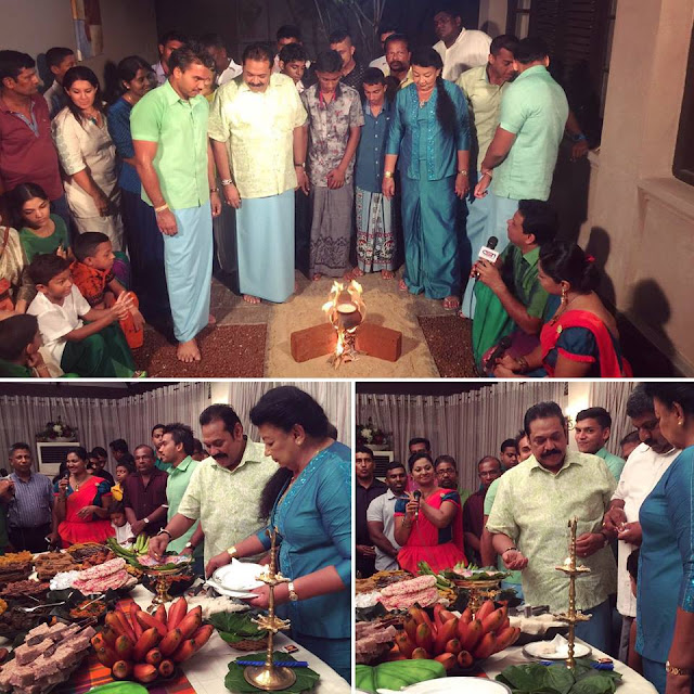 Sinhala and Tamil New Year Celebration  Mahinda