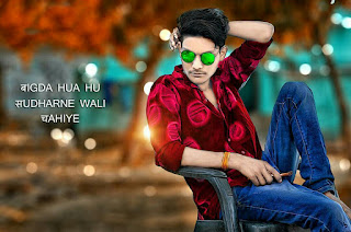 PICSART PAPPYA GAIKWAD EDITING TUTORIAL | CB EDITING TUTORIAL | FT CHETAN BHOIR | CB EDITS
