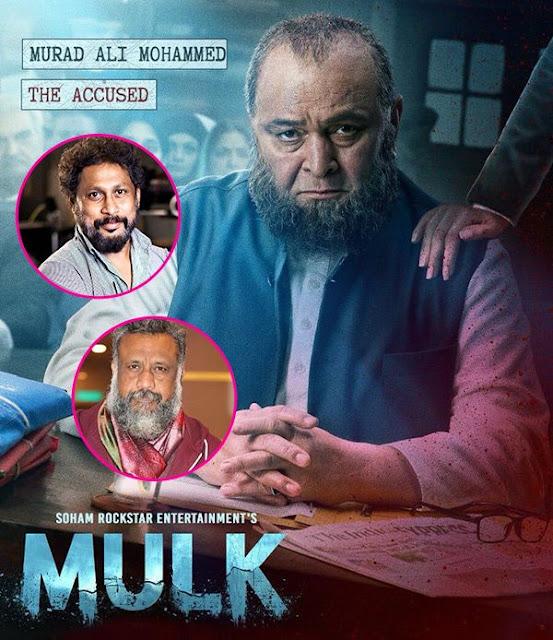 mulk-poster-2018