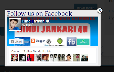 facebook popup likebox