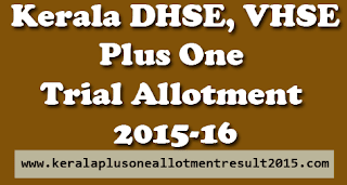 Plus one trial allotment result 2015, Kerala +1 allotment result 2015, Check hscap Kerala plus one trial allotment 2015, Kerala plus one allotment 2015, Kerala hscap trial allotment 2015, www.hscap.kerla.gov.in plus one trial allotment 8-6-2015, check Kerala plus one trial allotment online, details of Kerala plus on trial allotment 2015