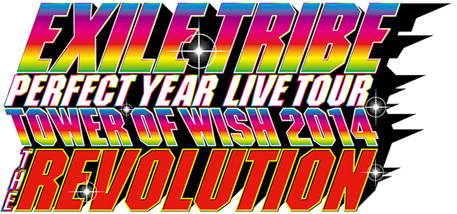 EXILE TRIBE PERFECT YEAR LIVE TOUR TOWER OF WISH 2014 ~THE REVOLUTION~のツアーロゴ